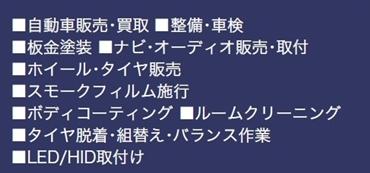 中古車【NEXUS】ネクサス